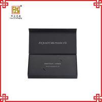 华企包装hq022工厂定制直销精美化妆品盒