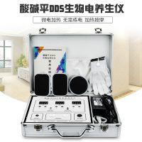 酸碱平dds按摩器多功能全身理疗生物电疗仪经络疏通仪贴片按摩仪