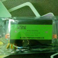 长沙科盛嘉硬盘录像机视频防雷器KSJ-V40B/BNC