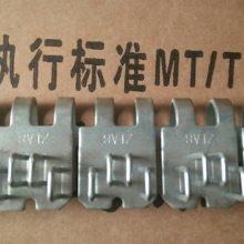 天德立HYA8皮带扣 工业强力A8皮带扣