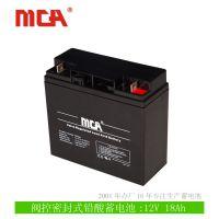 12V18ah蓄电池12VUPS蓄电池/地摊灯照明电瓶 地摊蓄电池