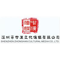深圳宣传片制作费用、深圳宣传片制作较好的广告公司