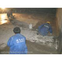 地下室筏板混凝土裂缝渗漏防水堵漏工程修补