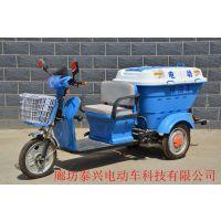 TX-JYX400德利泰道路清运垃圾车聚乙烯电动三轮厂家直销
