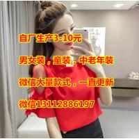 广州工厂清货库存服装便宜t恤批发男女装T恤特价清仓杂款T恤2.5元起批