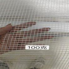 玻璃纤维网格布 玻纤预浸布 墙体增强网