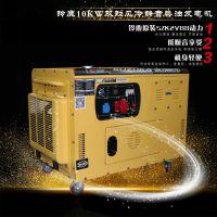 风冷静音箱式10KW柴油发电机