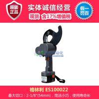 美国格林利 电动切刀 ES100022型电动电缆切刀