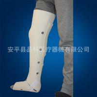 供应品科医用外膝部下肢固定支具 股胫腓高分子泡沫固定支具 厂家现货批发
