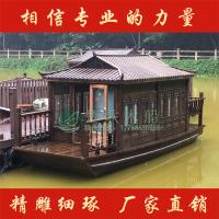 杭州景区水上船屋 水上餐厅船 画舫船厂家直销 休闲观光船