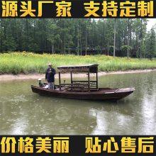 浙江木船厂家出售水乡小木船 渔船钓鱼船 保洁船 手划观光船
