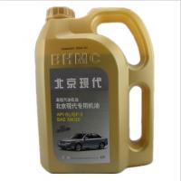 北京现代专用机油 北京现代 高级汽油机油 伊兰特索纳塔悦动