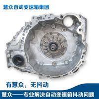 丰田汉兰达U660E自动变速箱总成,丰田汉兰达U660E自动变速箱维修,U660E自动变速箱