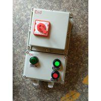 防爆磁力启动器BQC53-40 防爆电磁启动器 化工厂专用启动器型号