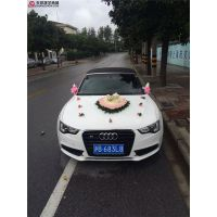 上海租车 结婚租 白色A5敞篷 奥迪婚车租赁 敞篷车租赁