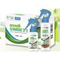 全国招商、纯绿色植物蛋白除醛剂、国家专利