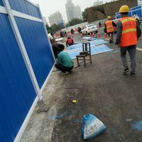 河南漯河厂家现货供应工地隔离围挡、地铁施工围挡、市政彩钢板围挡