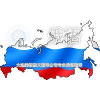 大连美标雅文翻译公司提供俄语合同、俄语说明书、俄证明等方面的高质翻译|【大连翻译公司|俄语翻译】