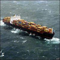 山东滨州走天津港到清远清城集装箱海运运输公司
