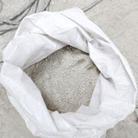 郑州高铝浇注料生产厂家/东泰耐火材料