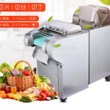 酱菜蔬菜切丝切段 黄瓜山药切片机 启航芥菜切片机批发