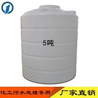 大冶市塑料水塔大水桶5吨PE水箱水塔储水罐塑胶桶牛筋塑料圆桶耐酸碱桶益乐厂家13545002636