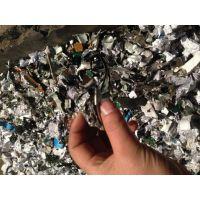 湖北废钢金属粉碎机多少钱一套?武钢废钢材废旧金属破碎机|废旧金属垃圾中转站破碎机多少钱