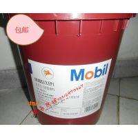 力士EP1 2 3 0 004 023润滑脂 力士EP1锂基脂