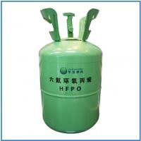 六氟环氧丙烷