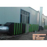 废气处理设备,废气处理,弘岩环保