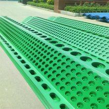 国际物流防尘网 蓝色金属挡风板 冷板防风网