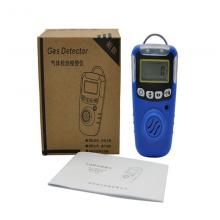 榆林四合一气体检测仪18729055856