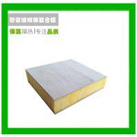玻璃棉复合保温板 盈辉定制生产规格齐全 屋面防火复合板