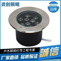 贵州贵阳大功率LED地埋灯厂家节能环保价格优惠-灵创照明