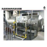 广东洗衣粉喷雾干燥塔天然气直燃热风炉