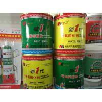 DY-E44新一代环氧树脂胶 1kg/组 西安胶粘剂代理