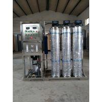 RO-500单机反渗透设备 纯水机设备 纯水机设备