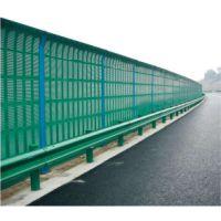 隔音墙声屏障-护栏板-防风网-挡风网-吸音隔声屏障生产设计与一天厂家直销