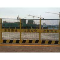 广东金亿网厂护栏网 工地基坑围栏 佛山基坑围栏 东莞铁路防护栏