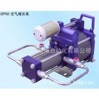 氦气增压机/氩气增压设备/氟利昂泵/气密液压检测--海德诺