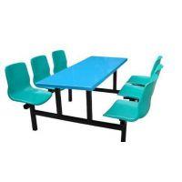 6人位靠背餐桌椅 固杰美式乡村风格 玻璃钢餐桌椅