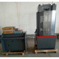 河北厂家 1000KN全自动万能试验机 WES-1000B万能实验机 特价促销