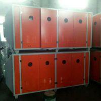 鑫汇生产供应uv光氧净化器 催化燃烧废气处理异味处理设备