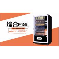 杭州以勒LE205B食品饮料综合自动售货机(瓶装、罐装安卓操作系统)容纳40种以上商品
