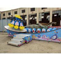 海洋探险 公园游乐设备极速飞车新一代海底探险轨道滑行类设备郑州宏德游乐生产