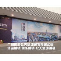 广州专注新品推介会流程设计策划会场布置公司