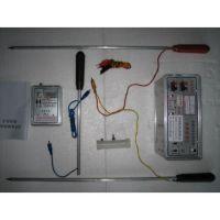 阿图什高压电缆故障测试仪鹤岗手持式电缆故障测试仪鹤岗的具体参数