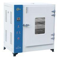 供应中兴伟业电热鼓风干燥箱,101-3AB型