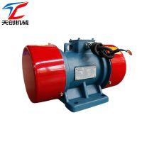 供应天创yzs-50-4 2.2kw卧式振动电机4极
