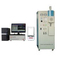 供应高频红外碳硫分析仪专业快速分析